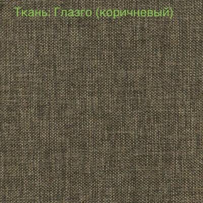 Ткань-_Глазго__коричневый_.jpg