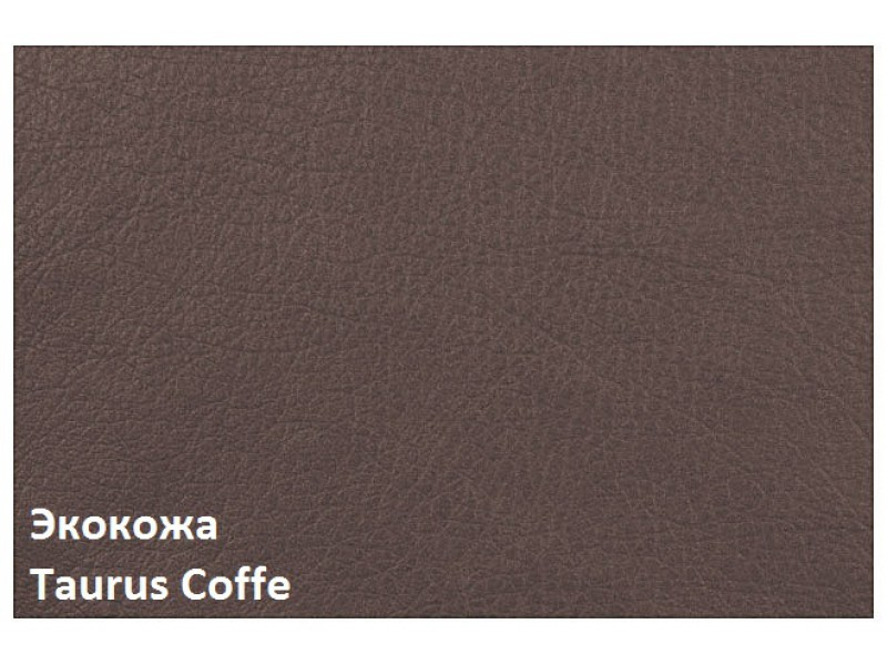 Taurus_Coffe-800x600.jpg