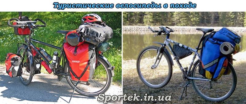 Туристические велосипеды на подножках