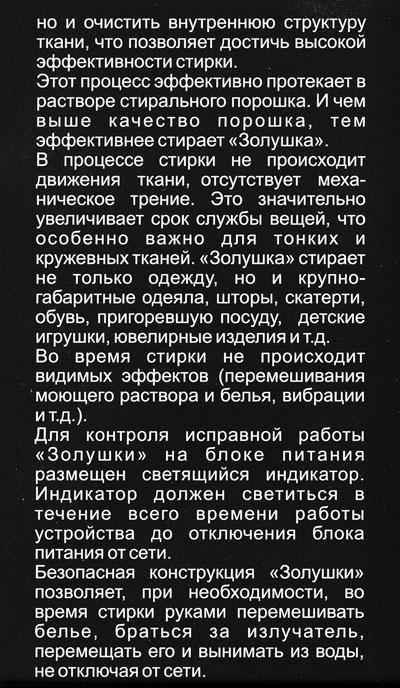zolyshkaS3-1.jpg