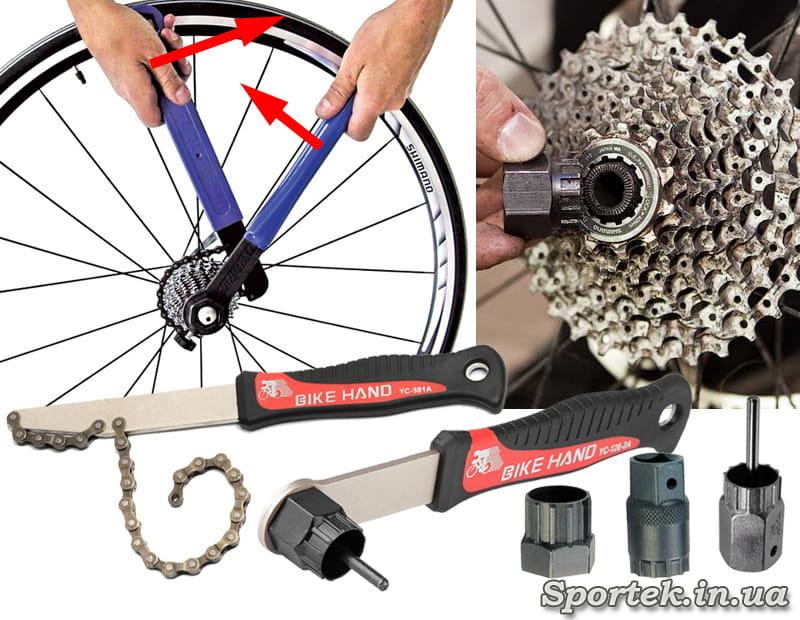 Снятие кассеты с заднего колеса велосипеда