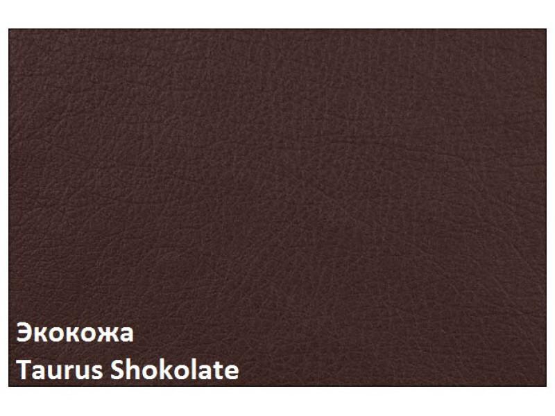 Taurus_Shokolate-800x600.jpg