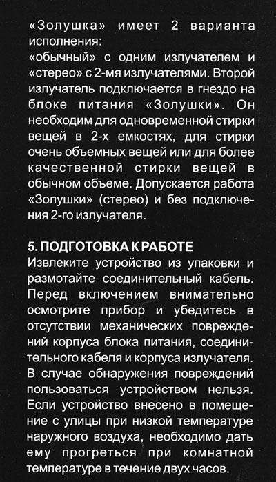 zolyshkaS3-2.jpg