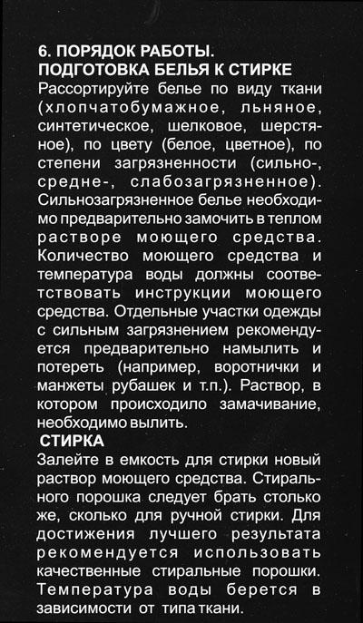 zolyshkaS4-1.jpg