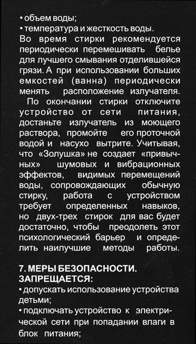 zolyshkaS5-1.jpg