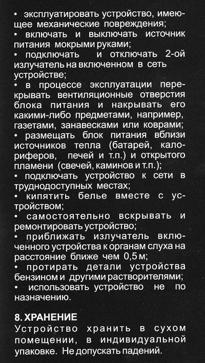zolyshkaS5-2.jpg