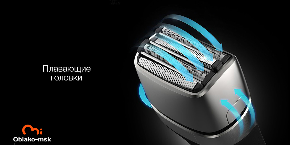 Электробритва Xiaomi SMATE Four Blade Electric Shaver
