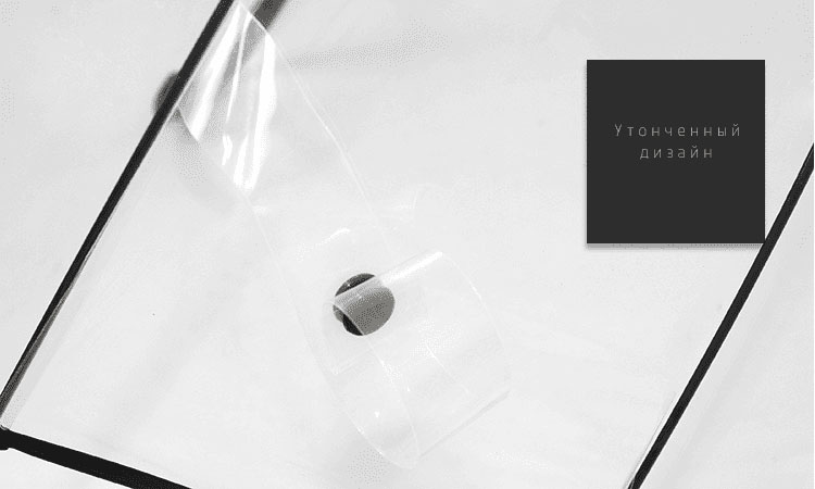 Зонт трость прозрачный с арочным куполом (Черный кант)