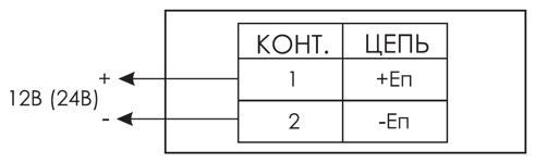 Схема подключения для светового табло выход 12/24 В - КРИСТАЛЛ-12 / КРИСТАЛЛ-24