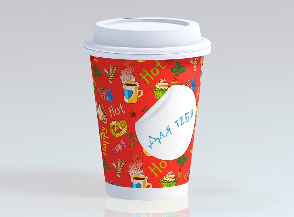 Бумажный одноразовый стаканчик с логотипом