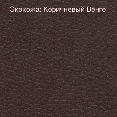 Экокожа-_Коричневый_Венге.jpg