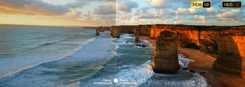 HDR-технология для улучшения изображения