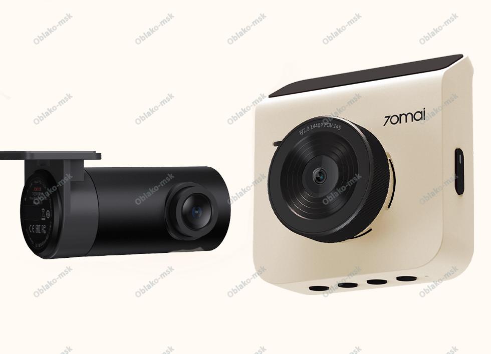 Автомобильный видеорегистратор 70mai Dash Cam A400 + Rear Cam Set RU EAC