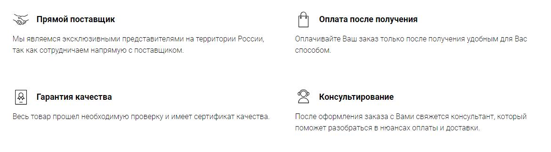 официальный дистрибьютор кукол Blume в России