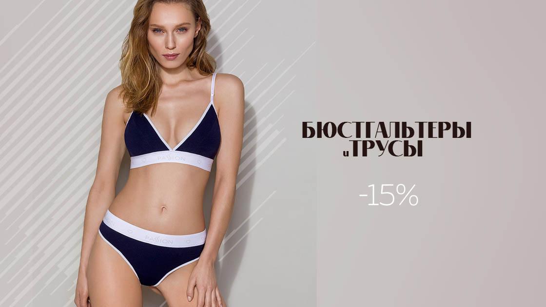 2020-11-06-розн-колхоз1.jpg