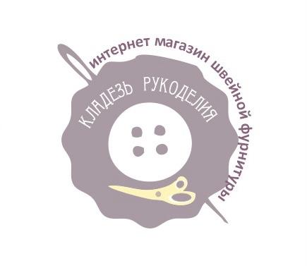 Кладезь Рукоделия Интернет Магазин