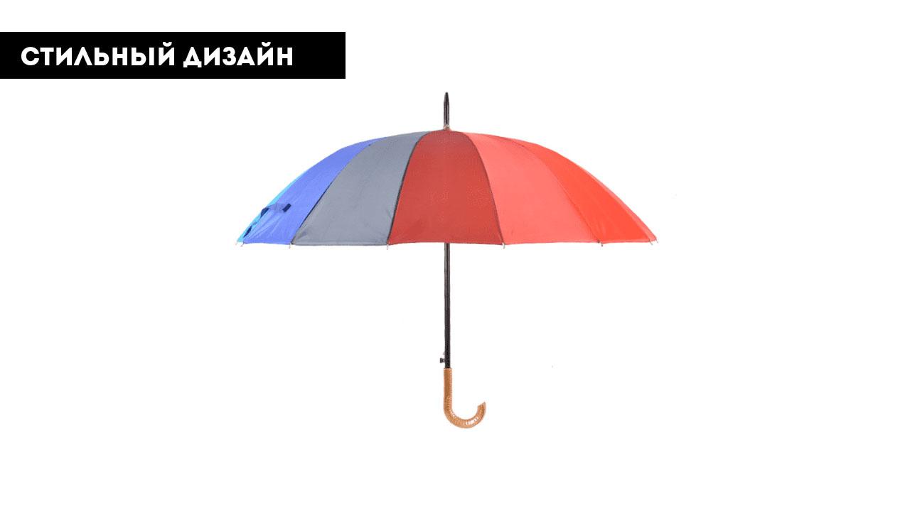 Зонт трость радуга | Veruerro