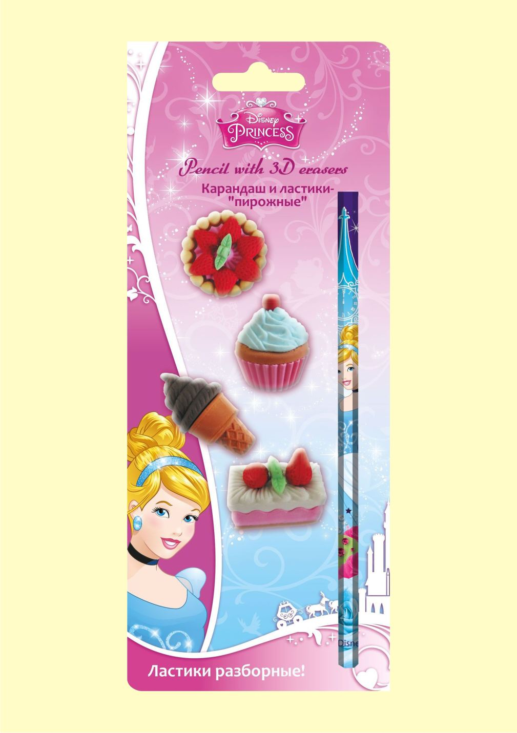 Набор канцелярский Принцессы карандаш, 4 ластика