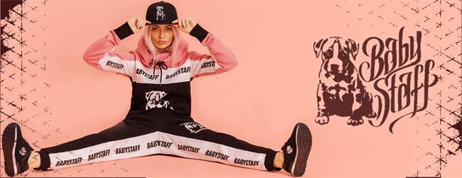 Каталог интернет магазина красивой и необычной модной женской одежды в спортивном стиле Babystaff