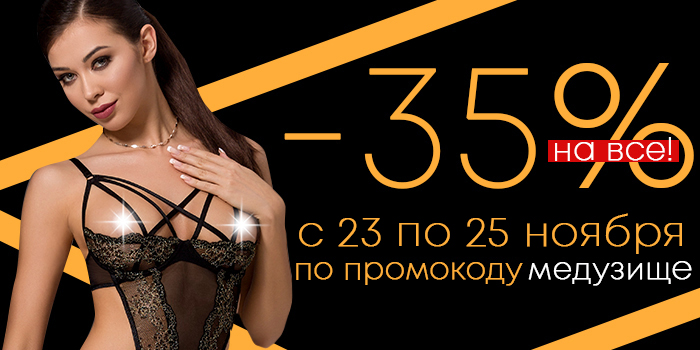 fr23.23.11-1.jpg