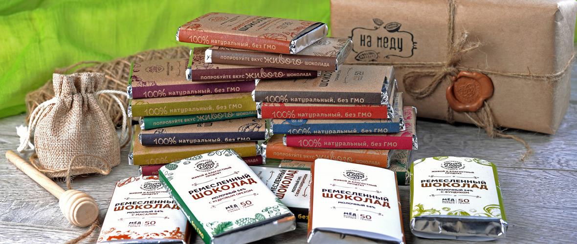 <b>Подарочные наборы -</b><br>это готовые нарядные подарки из шоколада