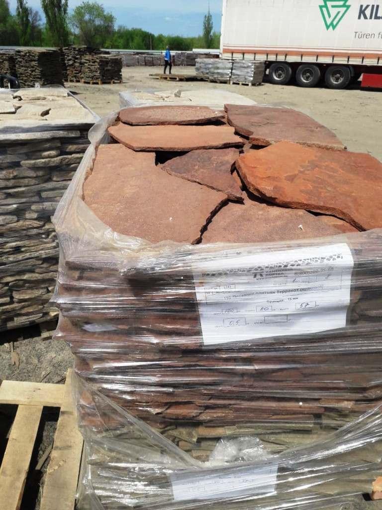 Песчаник плитняк терракотовый 0,5 м3