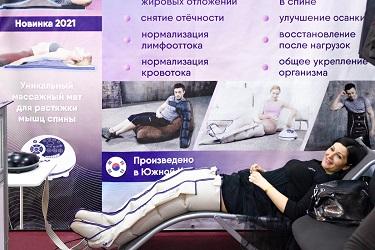 массаж ног при усталости