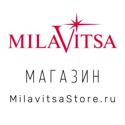 Официальный интернет-магазин Милавица. Быстрая доставка по всей России.