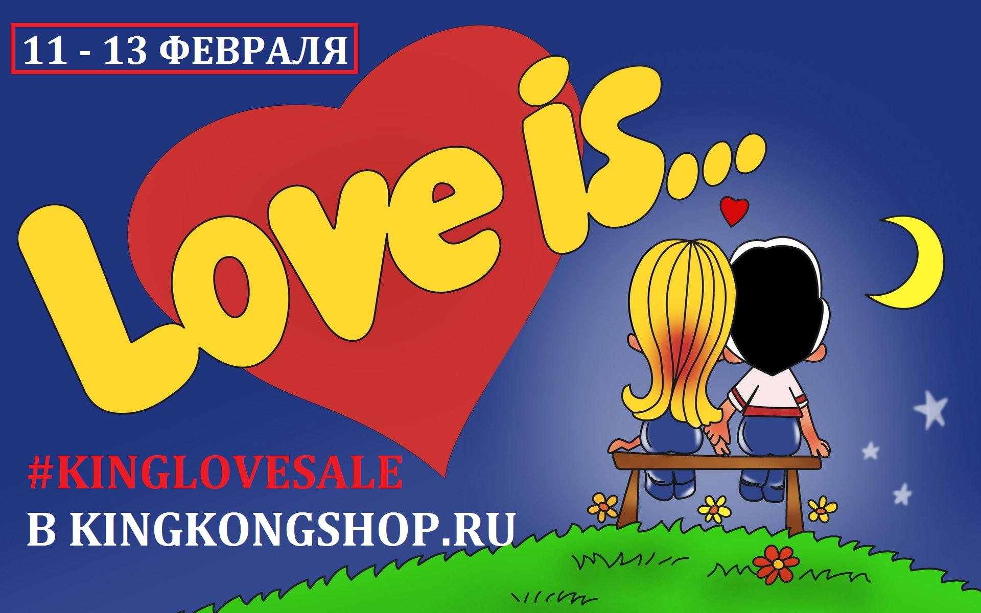 1359920562_valentines-day-wallpapers-14_1.jpg