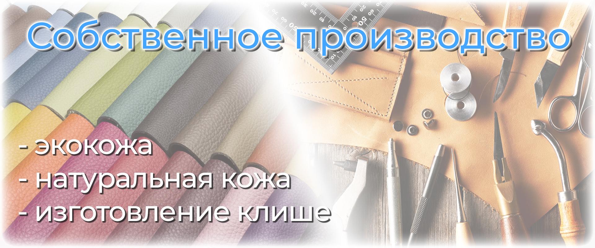 #кожаныепапки