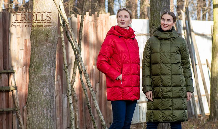 Женские пуховики Joutsen для теплой зимы