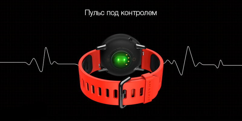 Huami Smart Watch фитнес-трекер Xiaomi