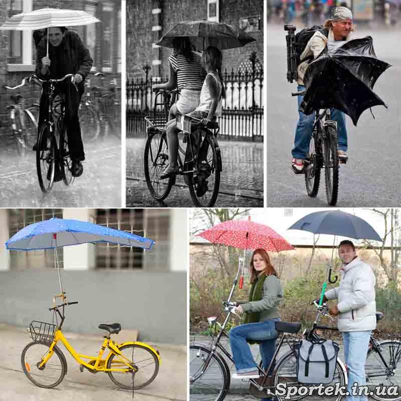 Їзда під дощем з парасолькою