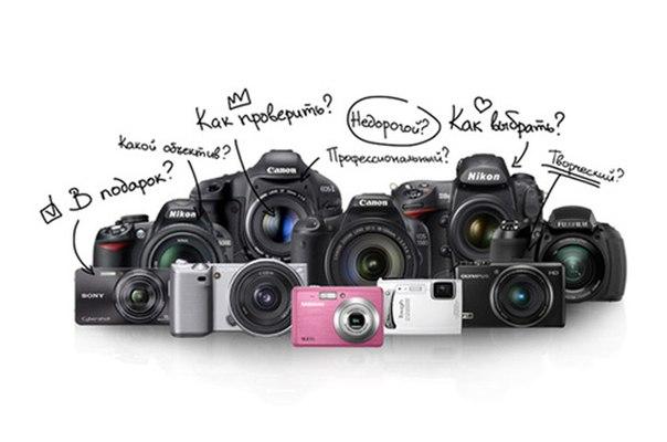 посоветуйте фотоаппарат до 15000
