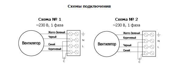 подключение_KV.jpg