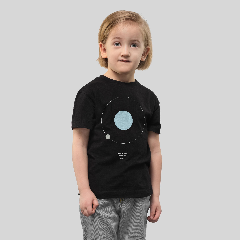 Свитшот детский спутник Земли