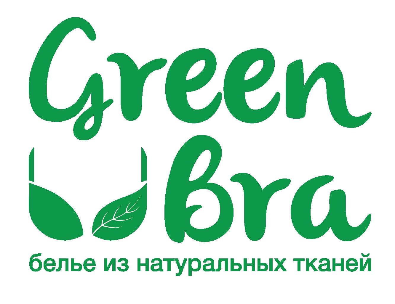 GreenBra — белье из натуральных тканей