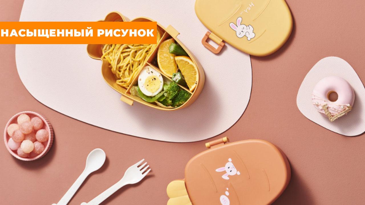 """Ланч-бокс зеленый """"Морковка"""" (21х15,5х7 см)"""