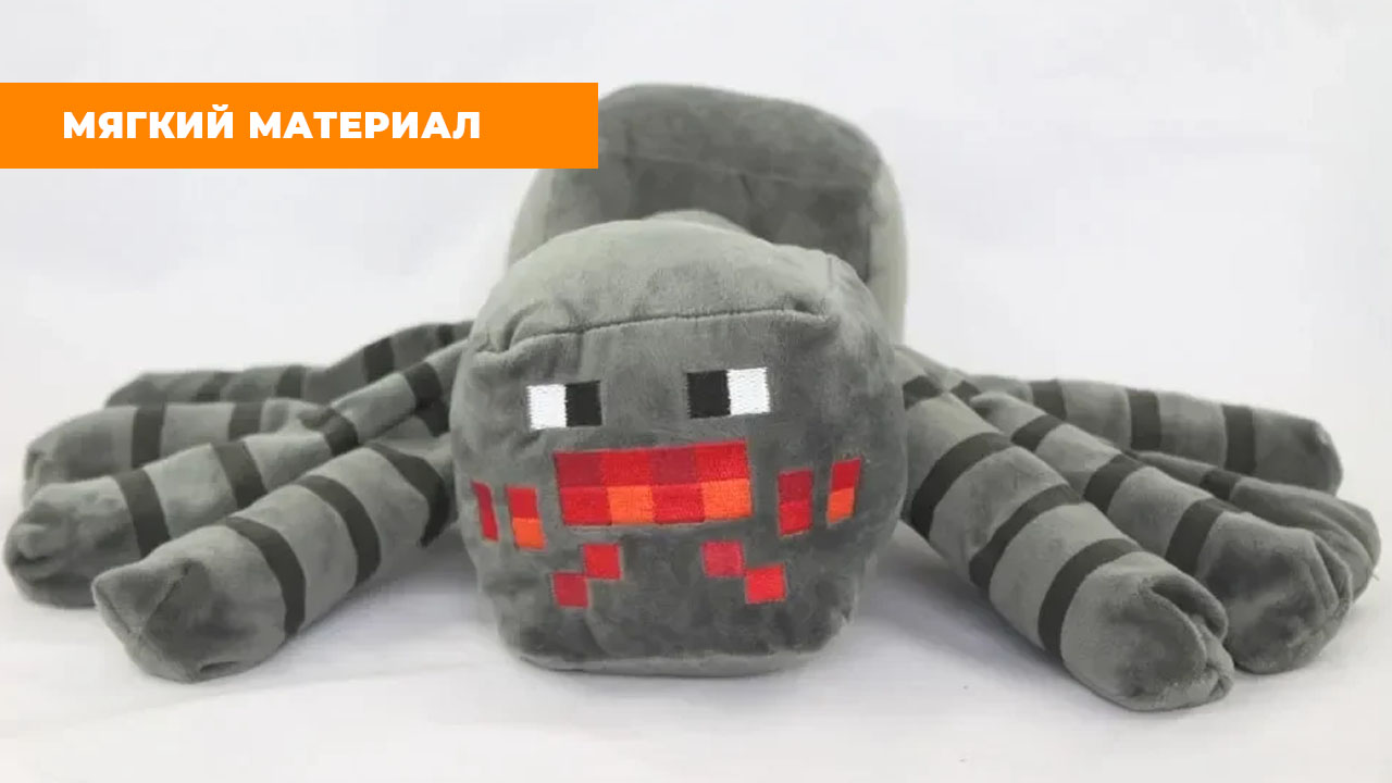 "Мягкая игрушка ""Паук"" из Minecraft (Майнкрафт) 20 см."