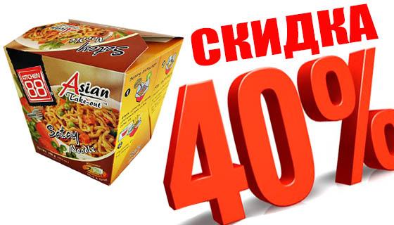 rice noodles sale