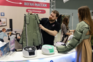 Аппараты для прессотерапии и лимфодренажа на вегетарианском фестивале бесплатно