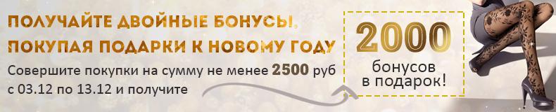 kolgotoff_2xbonusy_790x160.jpg