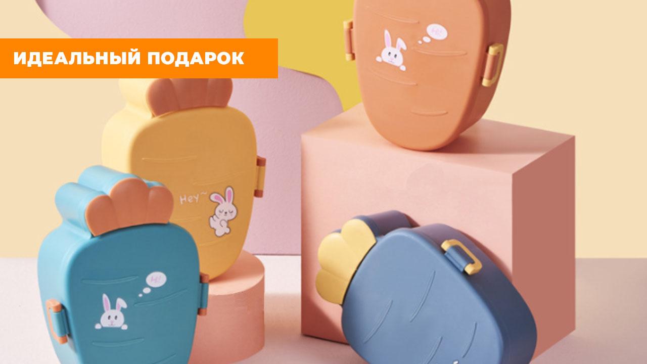 """Ланч-бокс желтый """"Морковка"""" (21х15,5х7 см)"""