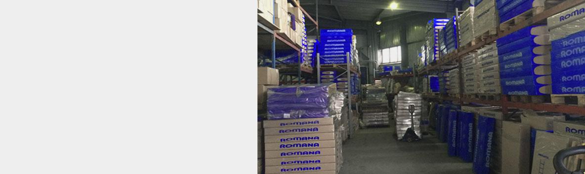 Весь товар в наличии на нашем складе в Москве