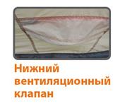 Нижний вентиляционный карман палатки зимней Митек Омуль Куб