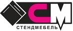 СТЕНДМЕБЕЛЬ
