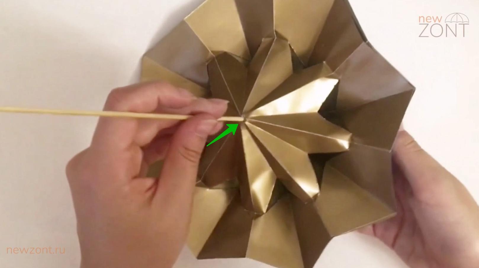 как сделать зонтик гармошкой