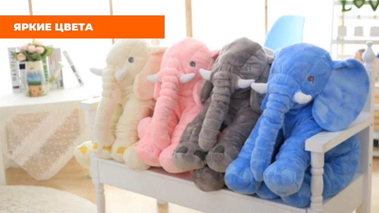 """Мягкая игрушка """"Слон"""" синий (60 см.)"""