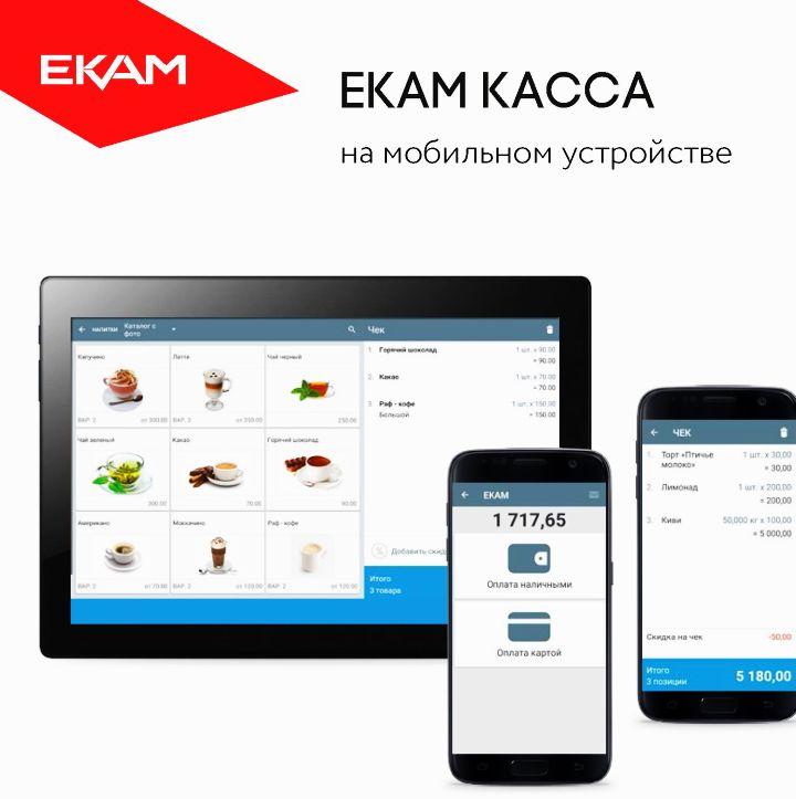 Как забить сигареты в онлайн кассу заказать электронные сигареты с доставкой по россии недорого