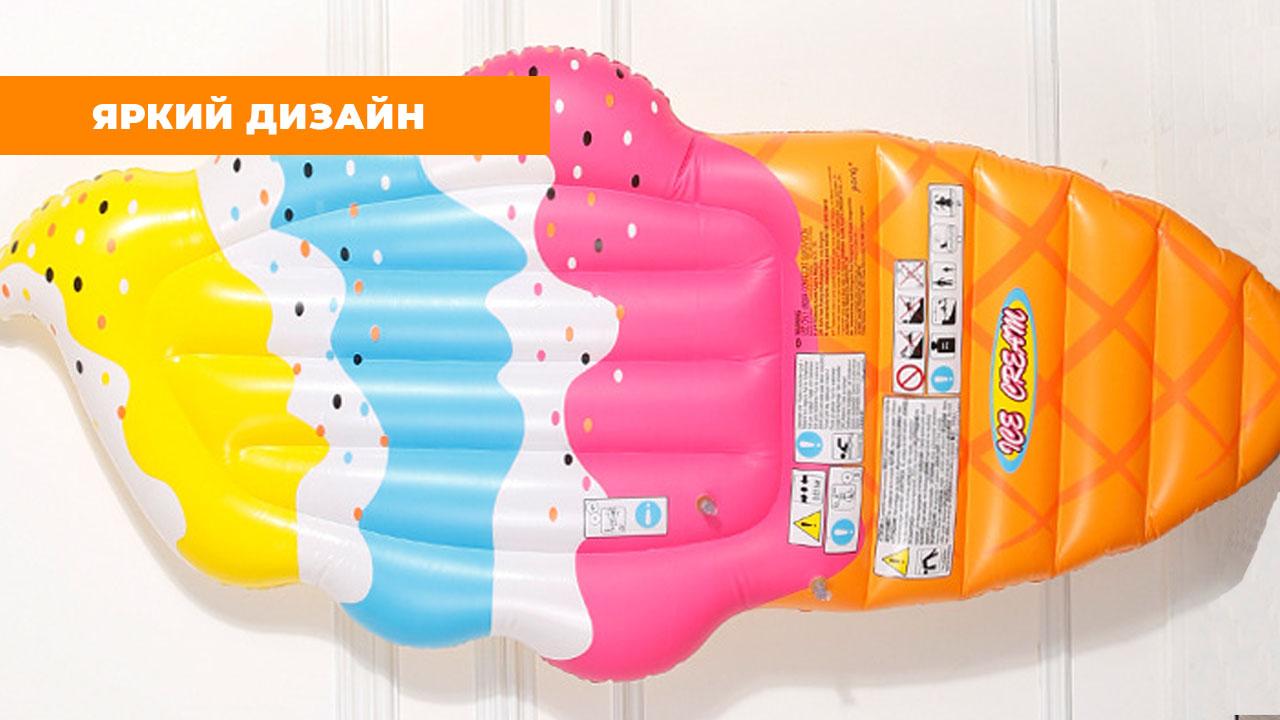 """Надувной матрас для плавания """"Мороженое"""" (180*87*10 см)"""